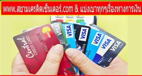ธนาคารเกียรตินาคิน - RYT9.com ธนาคารเกียรตินาคิน นายสำมิตร สกุลวิระ ประธานสายสินเชื่อธุรกิจ ...