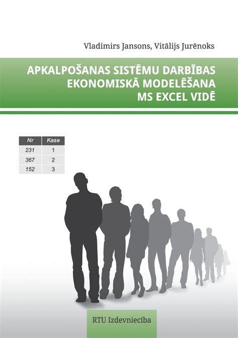 RTU laidusi klajā grāmatu «Apkalpošanas sistēmu darbības ...