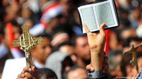 أعلنت دار الإفتاء المصرية، أن يوم الثلاثاء هو أول أيام شهر رمضان في البلاد، وذلك لعدم ثبوت رؤية هلال شهر رمضان لعام 2021، بعد غروب شمس يوم الأحد. لقاء روحي اسلامي مسيحي في دار الافتاء بطرابلس