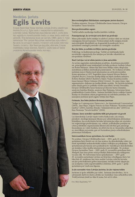 Jurista Vārds - Žurnāls: Egils Levits