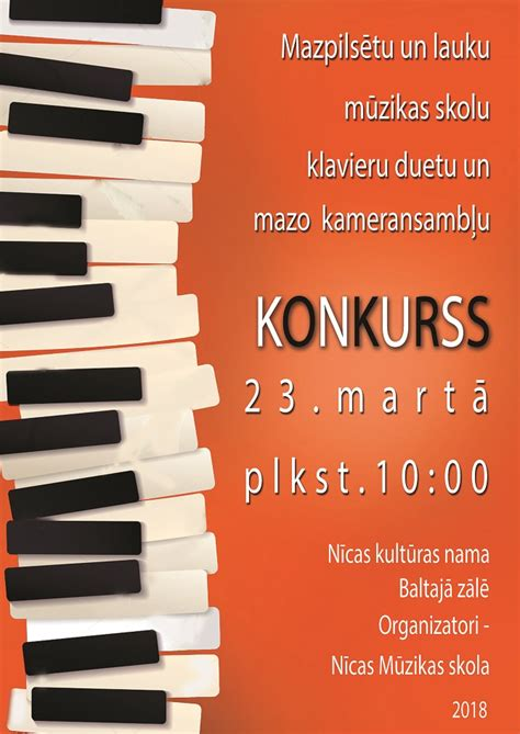 Nīcā pulcēsies jaunie mūziķi no visas Latvijas - Laiki mainās!