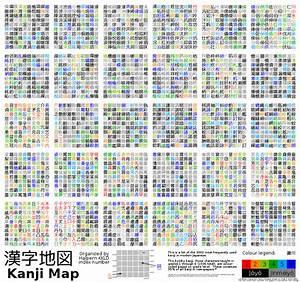 Color Chart File 3002 Kanji Svg Wikimedia Commons