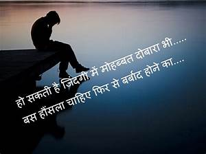 Love Sayings In Hindi For Girlfriend Love Quotes