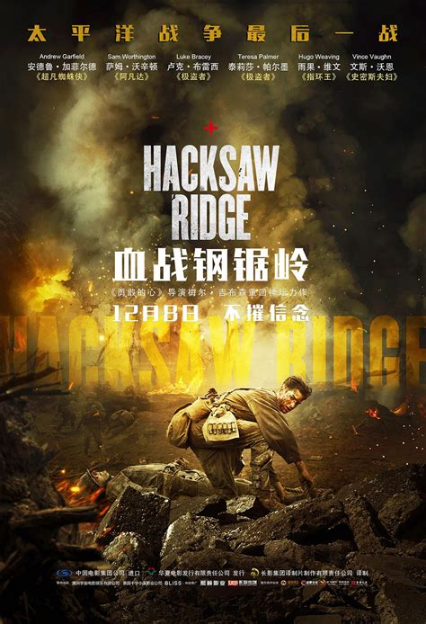 Hacksaw ridge is based on the true story of desmond doss (andrew garfield), a conscientious objector who was awarded the medal of honor for rescuing 75 wounded men while under fire during world war ii. La battaglia di Hacksaw Ridge - Poster e Character Poster ...