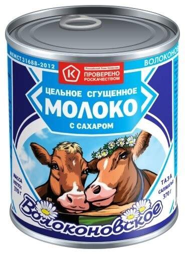 Iebiezinātais Piens / Iebiezinatais Piens Archives Abiem Lv : Kūka 'putna piens' ar mango ...