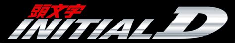 Initial d Logos