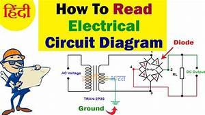 How To Read Electrical Circuit Diagram In Hindi    Urdu