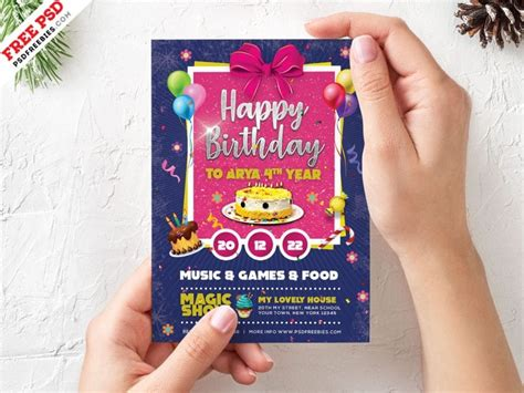Free Birthday Card Invitation Template PSD FreebieDesign net
