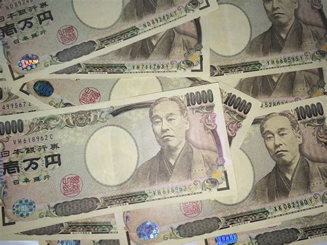Are bitcoin addresses case sensitive. The Japanese way of money from the Genji Era to the Mt ...