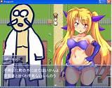 Online hentai rpg games