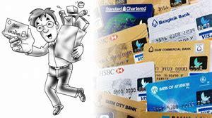 บัตรเครดิต รู้ทันแก๊งโจรกรรม บัตรเครดิต