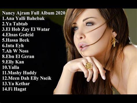 Download mp3 musik religi gratis, ada 20 daftar lagu musik religi yang bisa anda download. Download Lagu Religi Arab Mp3 : Download lagu mp3 bagus terkait : - Edgy Wallpaper