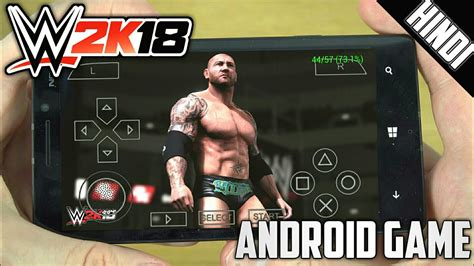 Wwe has official redirection from ww2k18 and the previous release received a complete response from customers around. How To Download And Install WWE 2K18 PPSSPP ISO For Android - YouTube