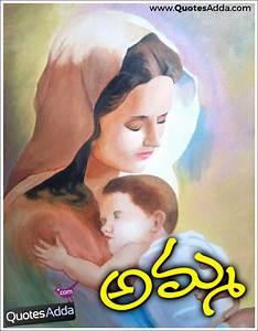 Amma Telugu Name Images and Best Photos 2622 - QuotesAdda ...
