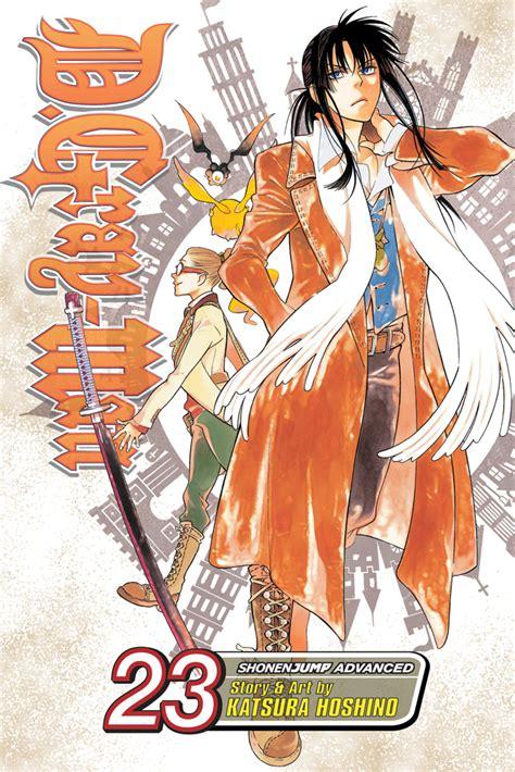 foto de D Gray man Manga Volume 23