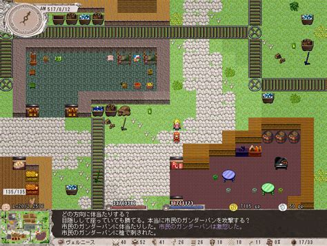 The Ragpicker's Square: Elona: Free Roguelike RPG