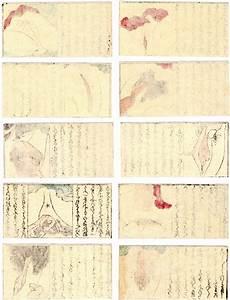 A Guide To Sexual Intercourse  Utagawa School   U2013  U6625 U753b Shunga