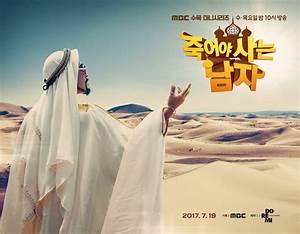 Drama Korea Hina, Cemar Imej Islam - Media Hiburan