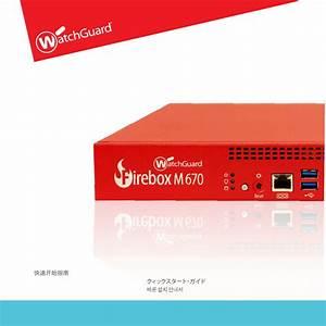User Manual Watchguard Firebox M370  52 Pages