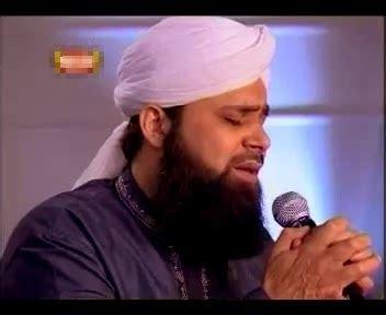 Mein so jaon ya mustafa kehte kehte. Main So Jaon Ya Mustafa Kehtay Kehtay Naat Mp3 | Naats Mp3 Download
