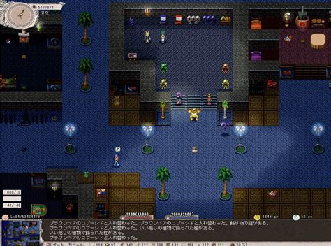 Elona - a Free Roguelike RPG Game - FOSS Games & Software