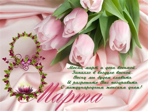Нам хочется всегда видеть радость на ваших лицах. Поздравления с 8 марта. Подборка красивых и прикольных ...