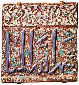 Pin, By, Ahmed, Adel, Khater, On, Mamluk, Calligraphy, Archive