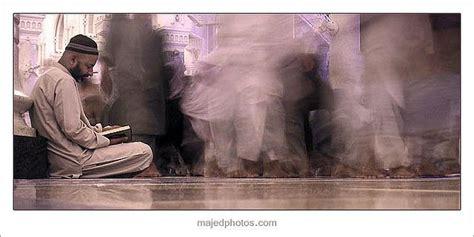 reverence خشوع | Blur photo, Motion blur, Photo