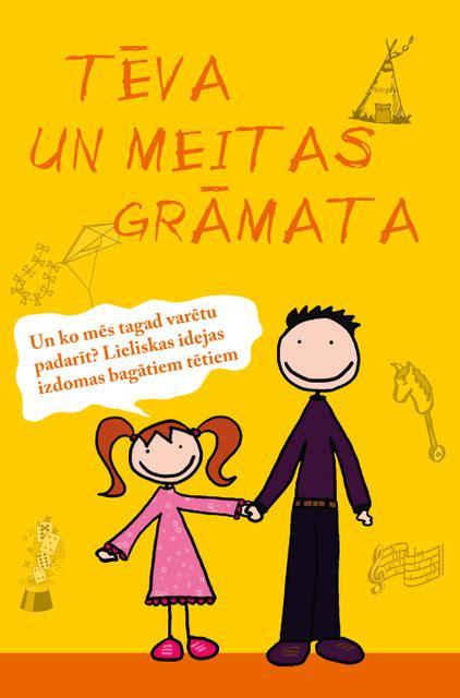 Tēva un meitas grāmata - Jumava