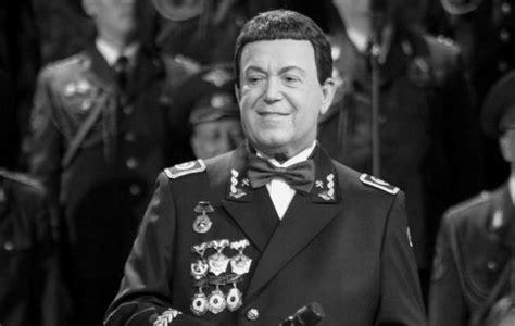 Miris leģendārais krievu dziedātājs Josifs Kobzons ...
