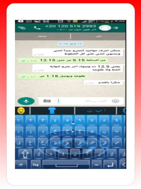 Send sms, email, share,select, edit your arabic text. Arabic Keyboard - Arabic keyboard for android 2019 for ...