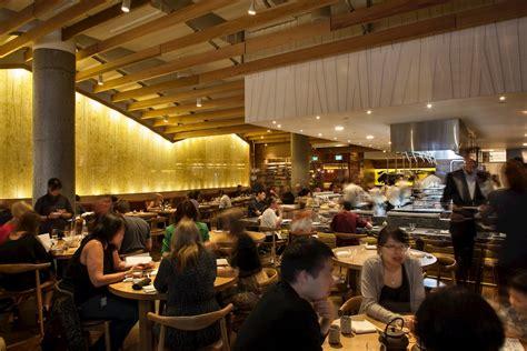 Masu Restaurant Sky City | Auckland - Designsource