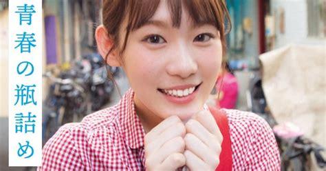 Dan adhisty zara terlibat dalam film tersebut dan berperan sebagai disa (adik dilan) RAR Download Koike Minami 1st Photobook Seishun no ...