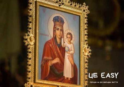 Згідно з указом президента, 8 липня в україні щорічно відзначається день сім'ї. 21 липня свято здобуття ікони Казанської Божої Матері - ЦЕ ...
