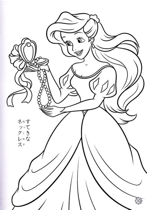 Coloring Pages: color by number disney 101 Coloring Pages