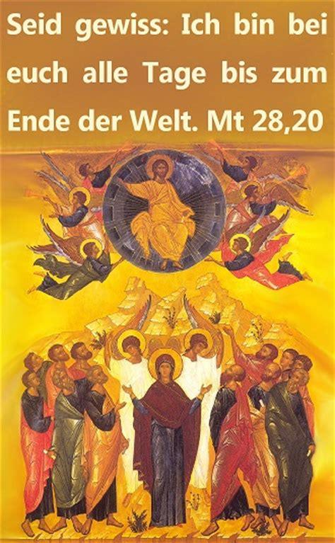 """Als hochfest wird die """"ascensio domini bzw. Christi Himmelfahrt (2) - Heilige Schrift - Heilige Menschen"""