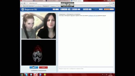 Free communication and dating via webcam with people from all over the world. ChatRoulette USA — Free Online Video Chat (US)