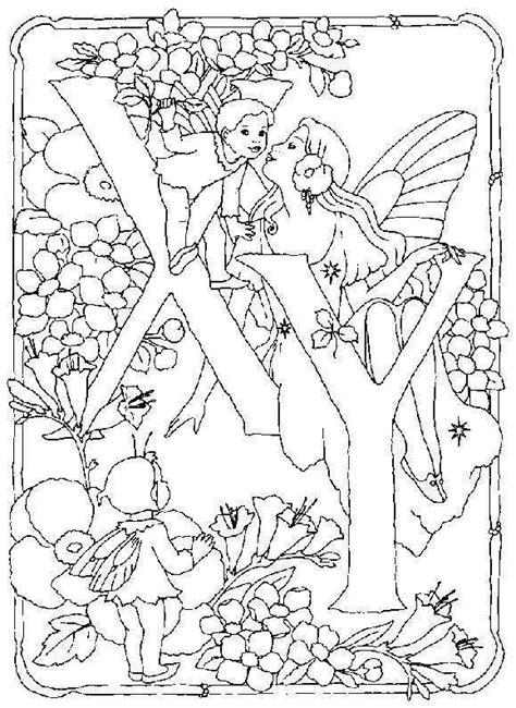 Flower Fairies Alphabet ~ ☮ Color it Yourself Art