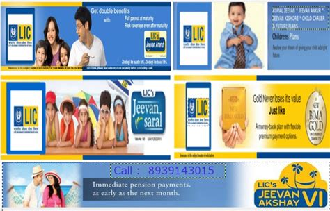 Get the detailed information about whole life insurance plans in india. Life & General Insurance