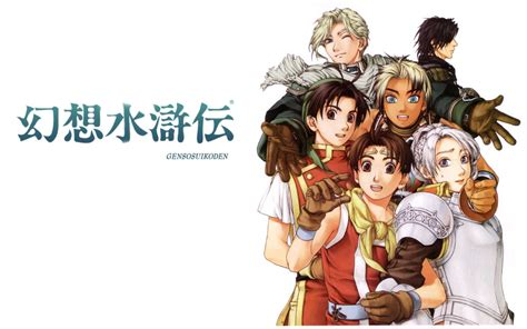 Suikoden wallpapers Anime HQ Suikoden pictures 4K