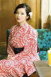 Kimono & Yukata on Pinterest | Kimonos, Japanese Kimono ...