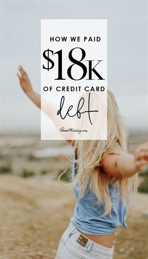 A credit card's interest rate is the price you pay to the company for the ability to borrow money. How we paid $18,000 of credit card debt in a year | Credit cards debt, Credit card, Debt