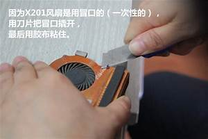 Lenovo Thinkpad X201 Disassembly  Clean Cooling Fan