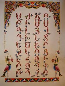 Spoodawgmusic: Armenian Alphabet