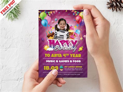 Birthday Party Invitation Card Design PSD PSDFreebies com