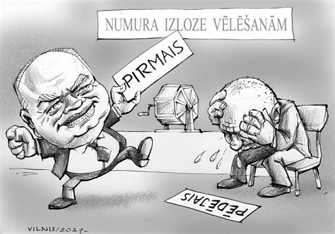 Соревнования | liepajniekiem.lv