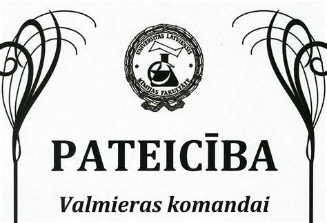 Jauno ķīmiķu skola - Valmieras Valsts ģimnāzija